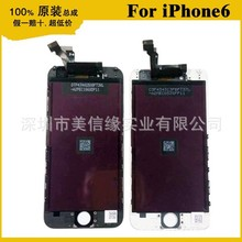 20pcs/lot,Lcd Display replacement with touch screen digitizer assembly replacement parts for iPhone 5C 5S,Free DHL Shipping
