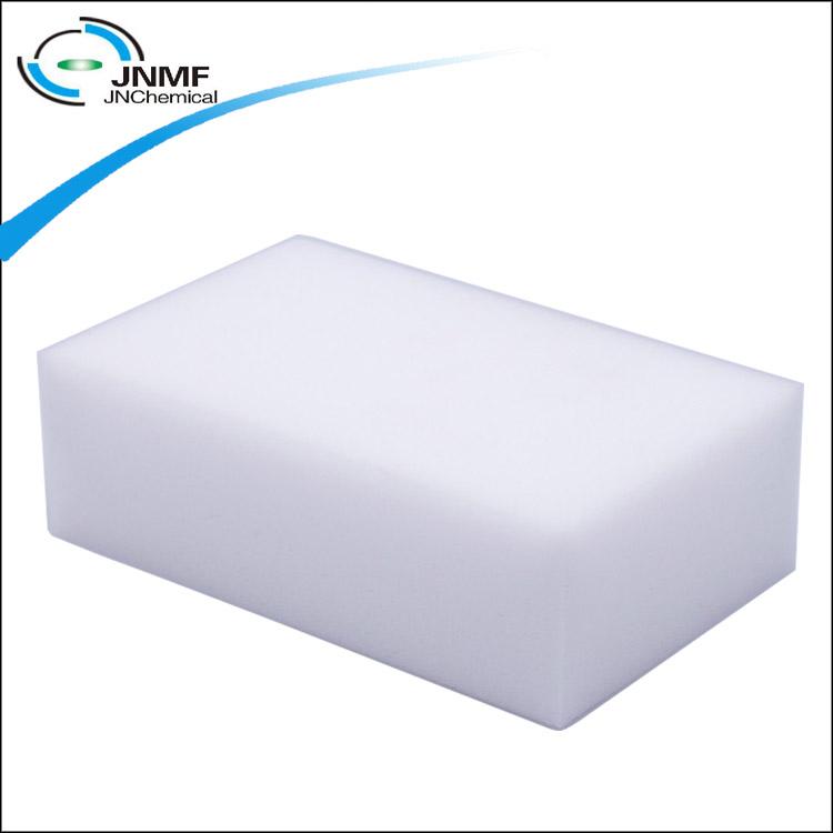 melamine sponge pad.jpg