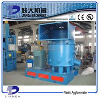 Plastic Agglomerator/ Cutter Compactor/ Film Agglomerator