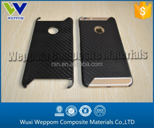 Carbon Fiber Cell phone case