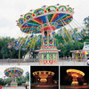 Hot Seling Swing Flying Chair for Kids and Adults Amusement Park Rides for Sale