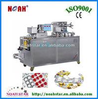 DPB88 Small ALU ALU Blister Packaging Machine for Sale