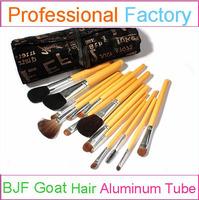 15pcs Specialized Goat Hair Cosmetic Brush Set Bamboo Makeup Brush