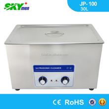 Car carburetor supersonic bath 30L 40KHz ultrasonic cleaning machine