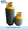 R134A/R410A/R407C/R22 High Rate Refrigerant Recovery/Recharge Cylinder