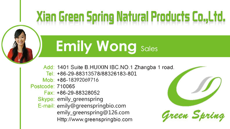 alibaba china supplier,100% Natural Grape Seed Extract, opc 95%