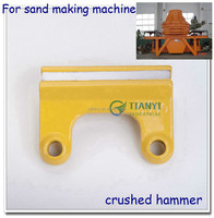 hot saling crushed hammer with excellent work cemented carbide bars for sand making machine