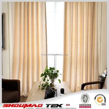 home textile decor wholesale curtain