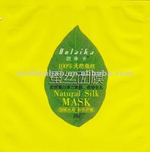 hot sale non-irritating facial mask with mineral mud essence with low price