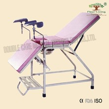 gynecological exam chair pink