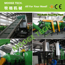 2014 New Waste PET Bottle Recycling Line 1000kg/hr