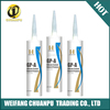 high strength adhesion silicone sealant for glass windshield