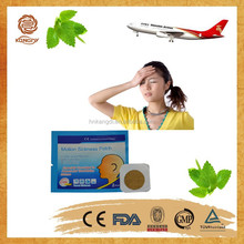 free samples high quality pure herbal extration seasickness cures