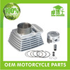 High performance chinese 200cc motorcycle engine parts