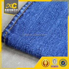 new fashion design cotton polyester denim fabric handbags