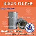 2205433801 del filtro de aire de atlas copco repuestos compresor de aire