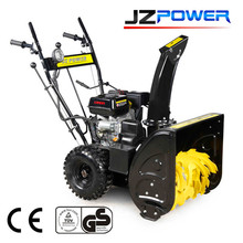gas snow blower 7hp 212cc loncin engine