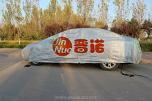 Sun Shade Car Cover SILVER coated Car Cover Material--Waterproof UVanti Snow Protection Functon