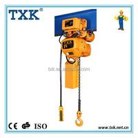 SSDHL01-01S 1ton to 10ton KITO Electric Chain Hoist