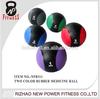 hard solid rubber medicine ball