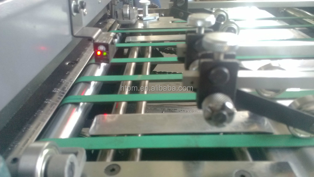 what is collating machine