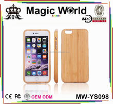 HARD BAMBOO CELL PHONE CASE FOR IPHONE 6