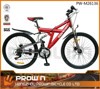 Original factory adult full suspension mountain bike bicycle (pw-m26136)