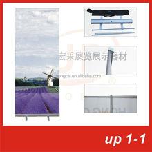 Económico estándar roll up banner 80 * 200 cm