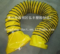 yellow and orange plastic flexible air duct , flame retardant