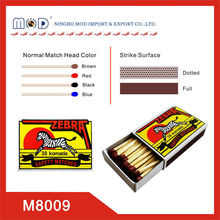 high quality zebra brand household wooden safety matches-china match factory