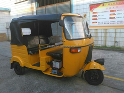 BAJAJ motor cargo tricycle/auto taxi /Newest with cheap price and good quality