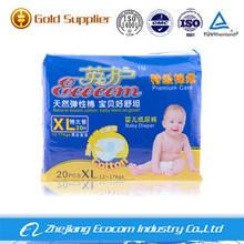 2014 Grade A comfortable economic absorption disposable Baby diaper