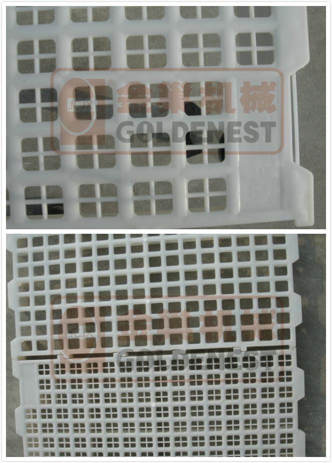 ^Plastic slat poultry chicken plastic floor/flooring for farming equipment