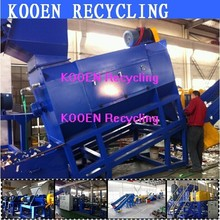 Full automatic pet bottle flakes recycling and washing line