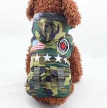 Sleeveless Winter dog coat with (fake) fur hood pet coat