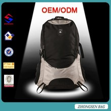 2015 40L Custom fashion backpack travelling backpack mens nylon 600D travelling backpack