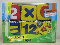 Interesting 3'soft fabric creative baby toys Alphabet toy with SP21112726FB