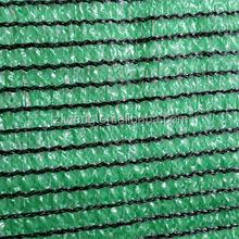 gardening sun -shade net