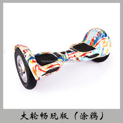 2016 self smart balance electric scooter two wheel electric hover board 2 wheels bluetooth balance scooter car