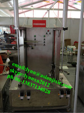 Hami melon peeling machine / pumpkin Peeling Machine/ waxgourd peeling machine