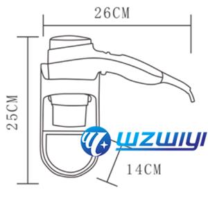 Double Chromed Plastic Hair Dryer H-748.png