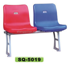 cheap and factory price stadium seating,soccer stadium chair,bleacher seat SQ-5017