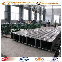 TianjinLiye export X56 rectangular steel pipe