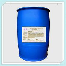 waterproof fabric methyl hydrogen silicone fluid Polymethylhydrosiloxane 202