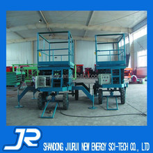 Mobile trailer mounted boom lift