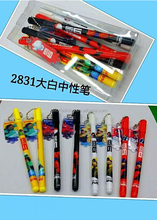 2015 big hero ball pen wholesale cartoon ballpen with key chian baymax ballpoint pen