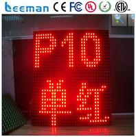 Free shipping leeman P10 LED module heart in the shape of a display screen best sellers of aliexpress