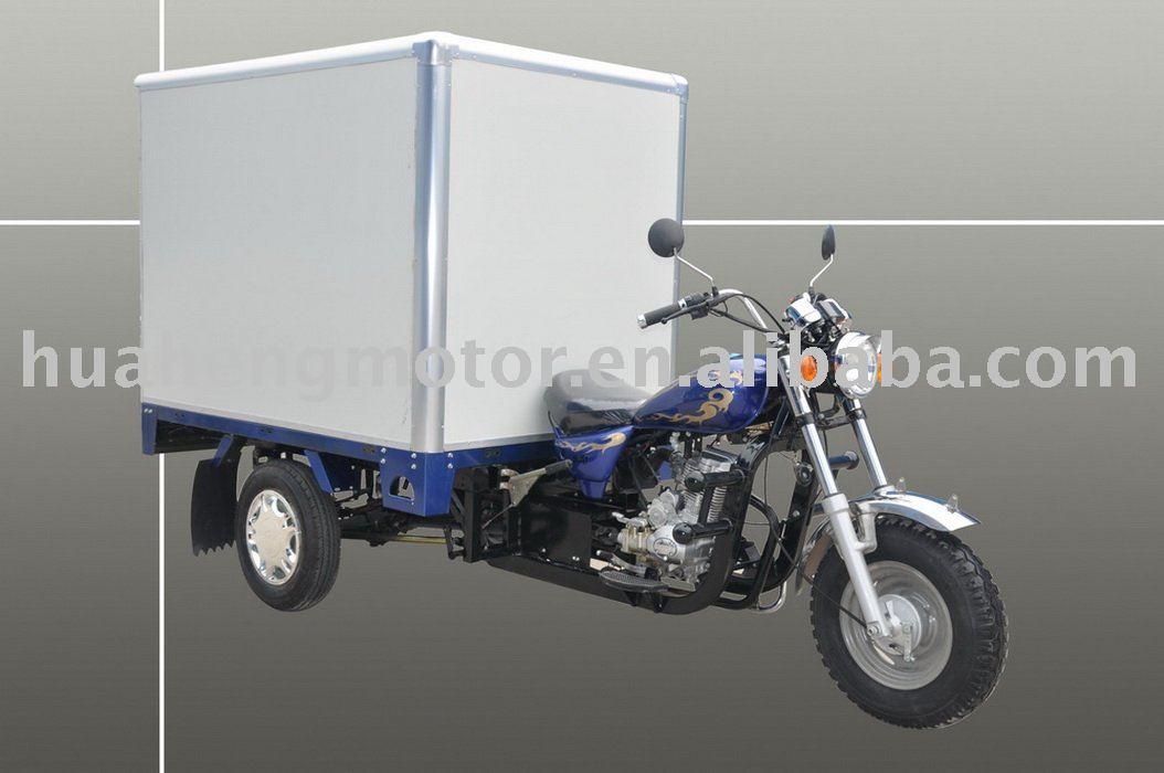 دراجة ثلاثية العجلات البضائع مغلقة، ثلاث عجلات، ثلاث اطارات الدراجات النارية( مع محركات اختيارية)