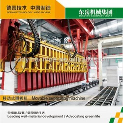 Dongyue aac block raw material aluminum flyash cement lime