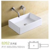 modern ceramic bathroom product